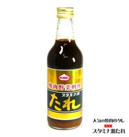 上北農産加工【スタミナ源たれ】410g