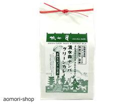 アジアンエスニック弦や【清水森ナンバ・グリーンカレー手作りセット】(約3-4人前)