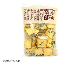 八戸屋【ひとくち南部せんべい・胡麻バター】120g