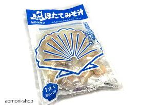 しじみちゃん本舗【ほたてみそ汁】7食入り