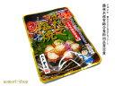 木戸食品【ほたて塩焼き】45g