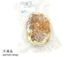 自然豊かな青森で育った鴨肉の旨味ギッシリ!!【青森県産鴨ハンバーグ】