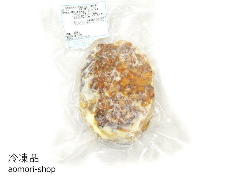 青森県産【鴨ハンバーグ】1個※冷凍品のみ同梱可(常温・冷蔵品は同梱不可)