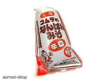 【コムラ醸造・なんばんみそ辛口230g】※冷蔵品