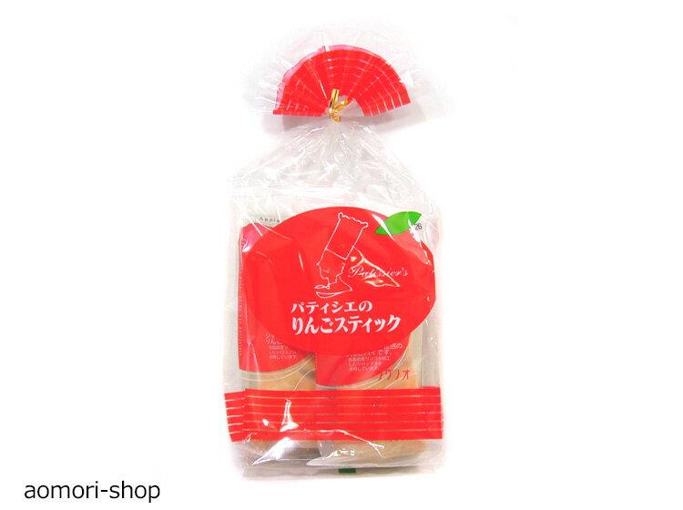 ラグノオ【パティシエのりんごスティック】4本入り※袋タイプ