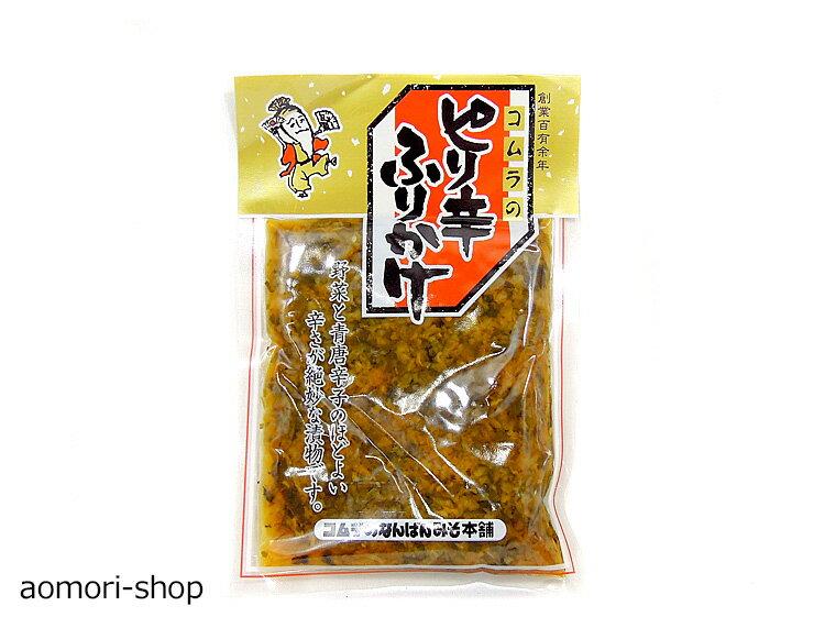 コムラ醸造【ピリ辛ふりかけ】120g