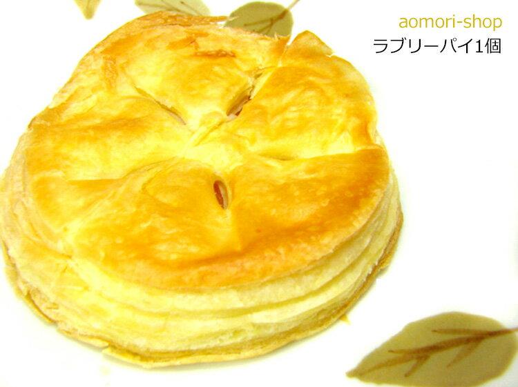はとや製菓【ラブリーパイ】1個入り(バラ)
