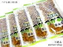 鎌田屋商店【つがる漬・小袋】100g×5個パック※冷蔵品