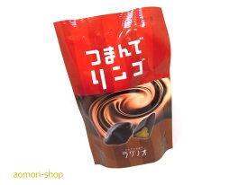 ラグノオ【つまんでりんご】60g(ブラックチョコレート)