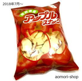 青森県産りんご使用【アップルスナック】レッド(赤袋)64g