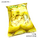 青森県産りんご使用【アップルスナック】グリーン(うす塩味)64g