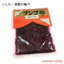 いした【ブンゴ梅(ハチミツ入り)】150g