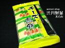 渋川製菓【チーズ煎餅】10枚入り