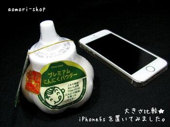 JA十和田おいらせ【にんにくプレミアムパウダー】80g