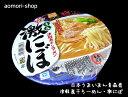 日本うまいもん青森編・マルちゃん【津軽煮干しラーメン・激にぼ】110g※カップラーメン