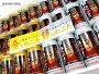 シャイニー【ねぶたジュースセットGS-A】195g×24本入(金12本・銀12本)※送料込