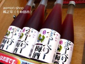 鳩政宗【ブルーベリー梅酒】500ml(白箱入)