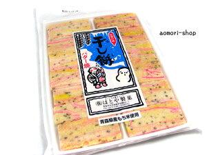 はとや製菓【干し餅(バター角)】140g