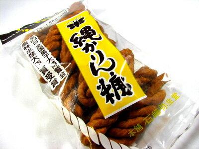 津軽名物・石崎弥生堂【縄かりん糖】200g