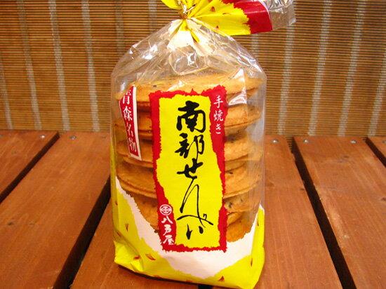 八戸屋【天ぷら煎餅】14枚入り