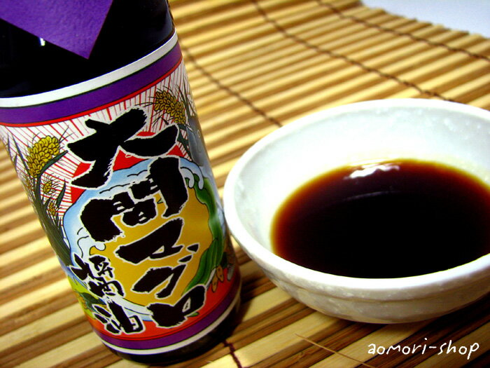 中村醸造元【大間マグロ醤油】150ml※欠品中