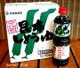 中村醸造元【元祖・昆布しょうゆ】1リットル×6本入り※同梱不可