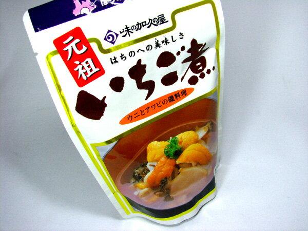 味の加久の屋【いちご煮】300gスタンドパック