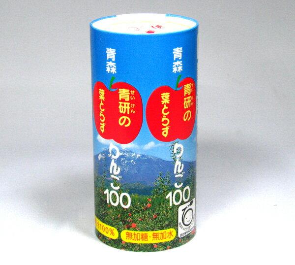 青研【葉とらずりんご100】195g1本(単品・バラ売り)