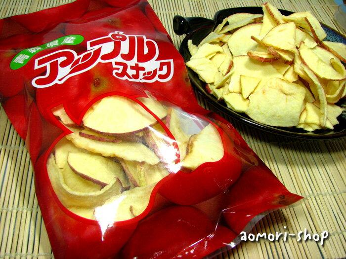 青森県産りんご使用【アップルスナック】赤袋74g