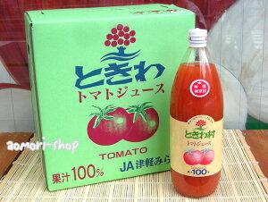ストレート果汁100%で無塩・無添加★ときわ村【トマトジュース】1リットル6本入り