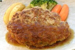 【青森県産鴨ハンバーグ】1個※冷凍品のみ同梱可