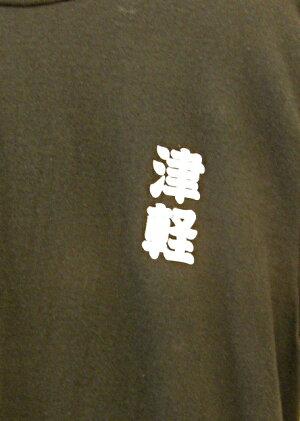 【津軽弁Tシャツ(大人用)】前