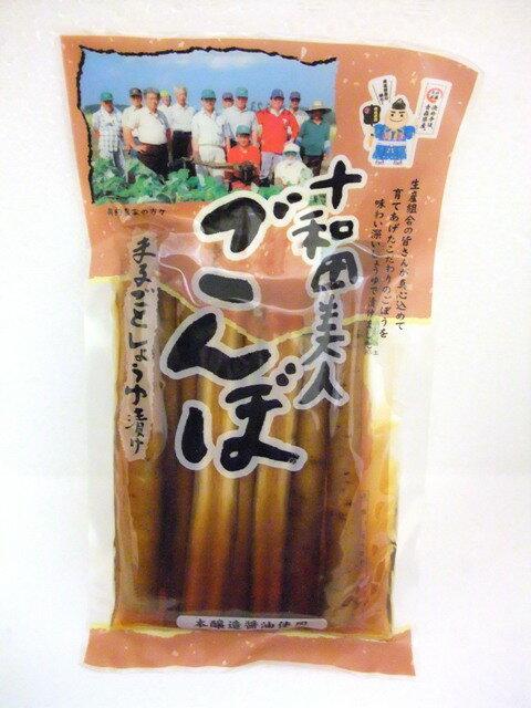 十美商事【十和田美人ごんぼ】(まるごとしょうゆ漬)80g※冷蔵品