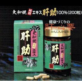 しじみちゃん本舗【大和蜆純粋エキス肝助100%】200粒入・携帯ケース付