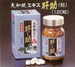 しじみちゃん本舗【大和蜆エキス・肝助】120錠入