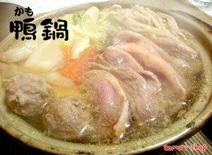 ◇【津軽鴨鍋セット】(約6人前セット)※冷凍品・送料込
