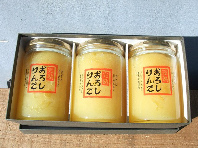 三浦醸造【おろしりんご3個ギフト】365g×3個入※化粧箱入り