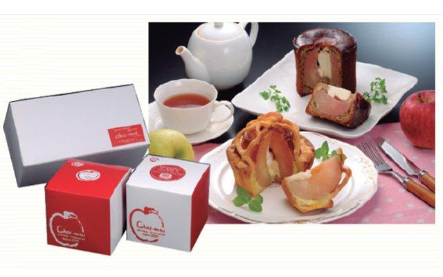 シェモア【まるごとりんごケーキ詰め合わせ】※冷蔵品