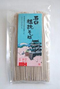 彦庵【石臼粗挽そば】200g(乾麺:約2人前)