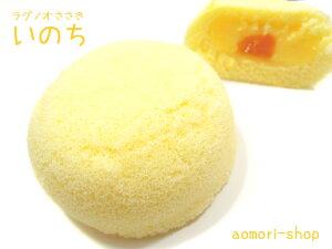 ラグノオささき【いのち・りんご】10個入り※カスタードケーキ