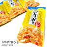 アラコウ水産【カリポリ貝ひも】18g※小袋タイプ