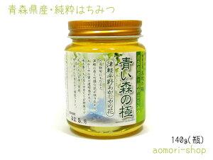 蜂蜜工房大地の極【青い森の極・津軽平野あかしやの蜜】140g