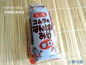 コムラ醸造【コムラのなんばんみそ・辛口】230g※冷蔵品