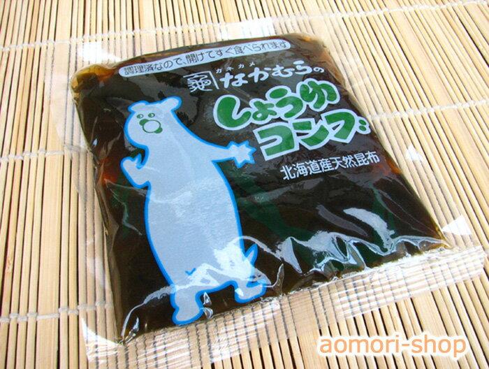 中村醸造元【しょうゆコンブ】200g