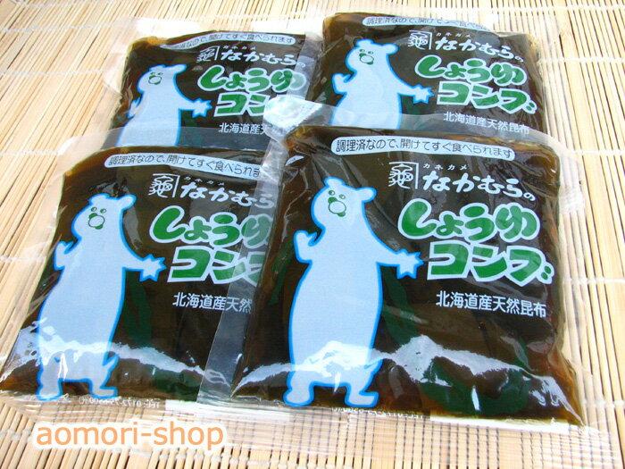 中村醸造元【しょうゆコンブ】200g×4個
