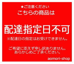 安全・安心・美味しい!JA相馬村【家庭用サンふじ】10kg(36-40玉)※同梱不可です!
