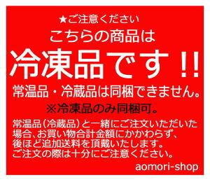 佐井村漁協【いくら醤油漬】500g※冷凍品のみ同梱可(常温・冷蔵品は同梱不可)