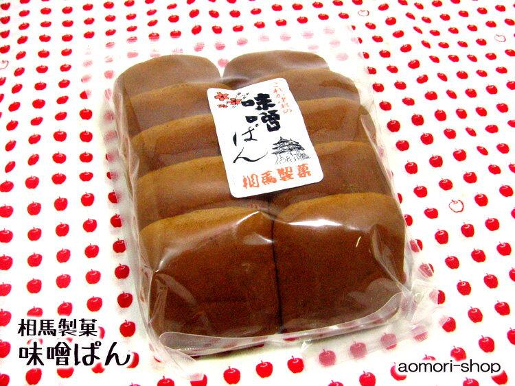 相馬製菓【みそぱん】10枚入