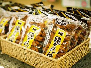 津軽名物★素朴で優しい甘さが人気♪地元で愛される手作りの味【縄かりん糖】