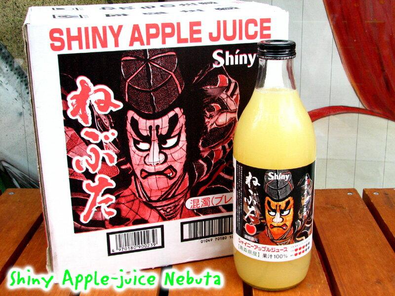 シャイニー【ねぶた(瓶)】1リットル×6本入り
